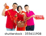 asian family celebrate chinese... | Shutterstock . vector #355611908