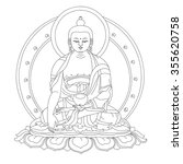 sitting buddha outline. vector...