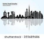 united arab emirates skyline...   Shutterstock .eps vector #355689686