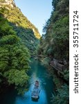 three gorges tribe scenic spot... | Shutterstock . vector #355711724