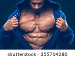 man with muscular torso. strong ... | Shutterstock . vector #355714280