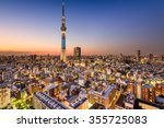 tokyo  japan cityscape with the ... | Shutterstock . vector #355725083