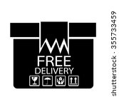 free delivery box icon... | Shutterstock .eps vector #355733459