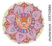 cute cat illustration | Shutterstock .eps vector #355743884