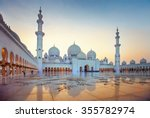 sheikh zayed grand mosque  abu... | Shutterstock . vector #355782974