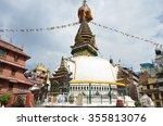 kathmandu  nepal  ancient stupa ... | Shutterstock . vector #355813076