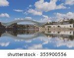 bridge of peace in tbilisi | Shutterstock . vector #355900556