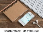chiangmai thailand   december... | Shutterstock . vector #355981850