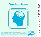 vector icon head with brain. ... | Shutterstock .eps vector #355991948