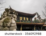 Qingyang Monastery Scenic Spot...