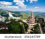 Phra That Pha Son Kaew Temple ...