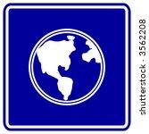 earth sign | Shutterstock .eps vector #3562208