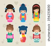 Set Of Cute Japanese Kokeshi...