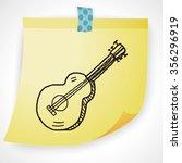 doodle guitar | Shutterstock .eps vector #356296919