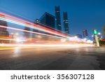 traffic at night in hong kong | Shutterstock . vector #356307128