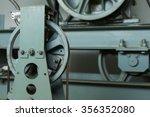 elevator shaft maintenance.... | Shutterstock . vector #356352080