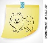 dog doodle   Shutterstock .eps vector #356361209