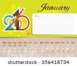 happy new year vector... | Shutterstock .eps vector #356418734