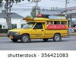 chiangmai  thailand  november ... | Shutterstock . vector #356421083