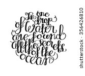 in one drop of water are found... | Shutterstock .eps vector #356426810