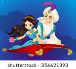 vector illustration of arabian... | Shutterstock .eps vector #356621393