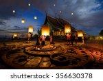 People Floating Lamp In Yeepen...