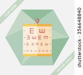 eye test chart flat icon with... | Shutterstock .eps vector #356648840