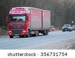 moscow region  russia  december ... | Shutterstock . vector #356731754