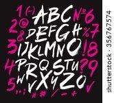 vector alphabet. letters of the ... | Shutterstock .eps vector #356767574