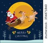 santa christmas moon | Shutterstock . vector #356871860
