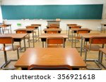 school classroom with school... | Shutterstock . vector #356921618