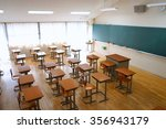 school classroom with school... | Shutterstock . vector #356943179
