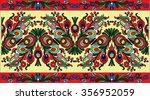 hungarian folk art | Shutterstock .eps vector #356952059