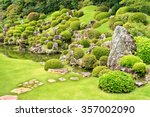 old famous garden of ryotanji... | Shutterstock . vector #357002090