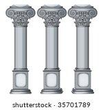 big column vector | Shutterstock .eps vector #35701789