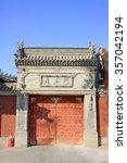 Hohhot City   February 6 ...