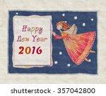 happy new year 2016 | Shutterstock . vector #357042800