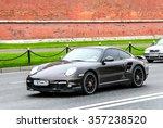 Постер, плакат: Motor car Porsche 997