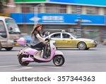 nanjing may 25  2014. woman on... | Shutterstock . vector #357344363