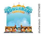 cartoon vector boy girl enjoy... | Shutterstock .eps vector #357470600