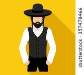 Jew Vector Character