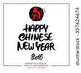 happy chinese new year 2016 a... | Shutterstock .eps vector #357624674