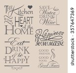 interior wall decal set mostly...   Shutterstock .eps vector #357647369