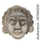 antique sculpture | Shutterstock . vector #357664220