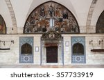 Fresco above main entrance into Saint James Cathedral in the Armenian Quarter. Jerusalem, Israel.