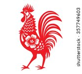 red paper cut a chicken zodiac... | Shutterstock .eps vector #357749603