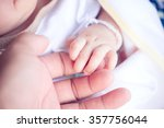 ������, ������: New born baby hand vintage