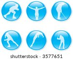 icon  human sports   Shutterstock .eps vector #3577651
