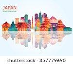 japan skyline silhouette.... | Shutterstock .eps vector #357779690