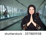 portrait of a girl in a...   Shutterstock . vector #357885938
